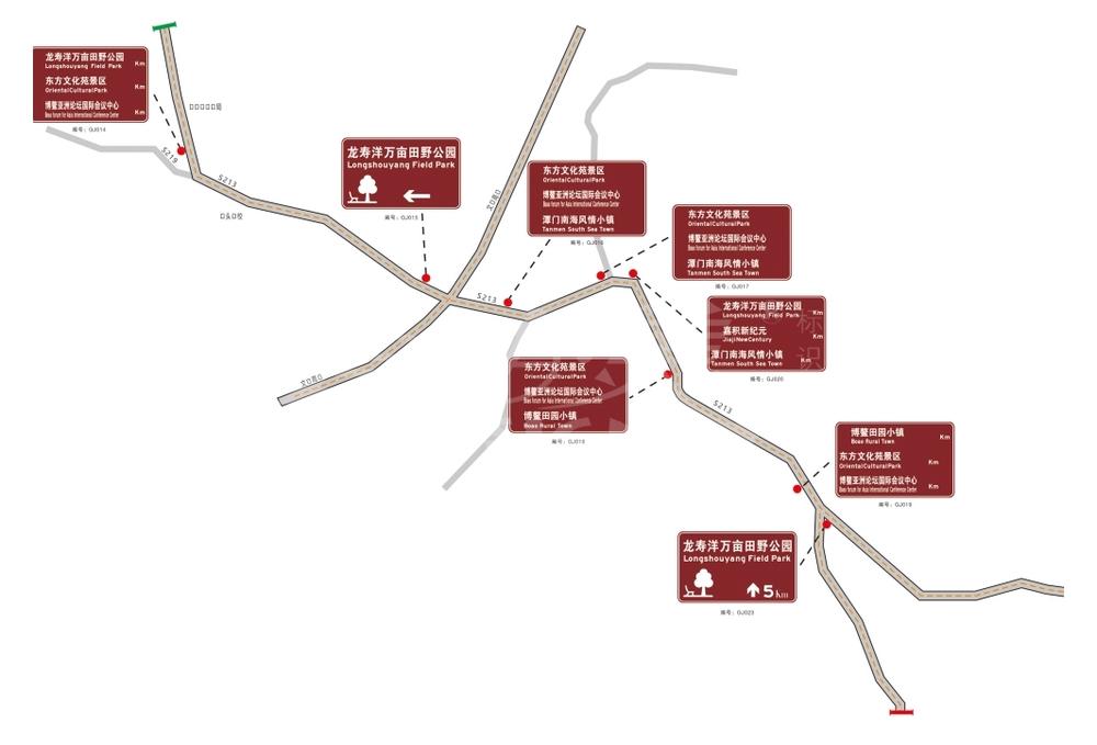 琼海博鳌路旅游牌标准化整改1.jpg