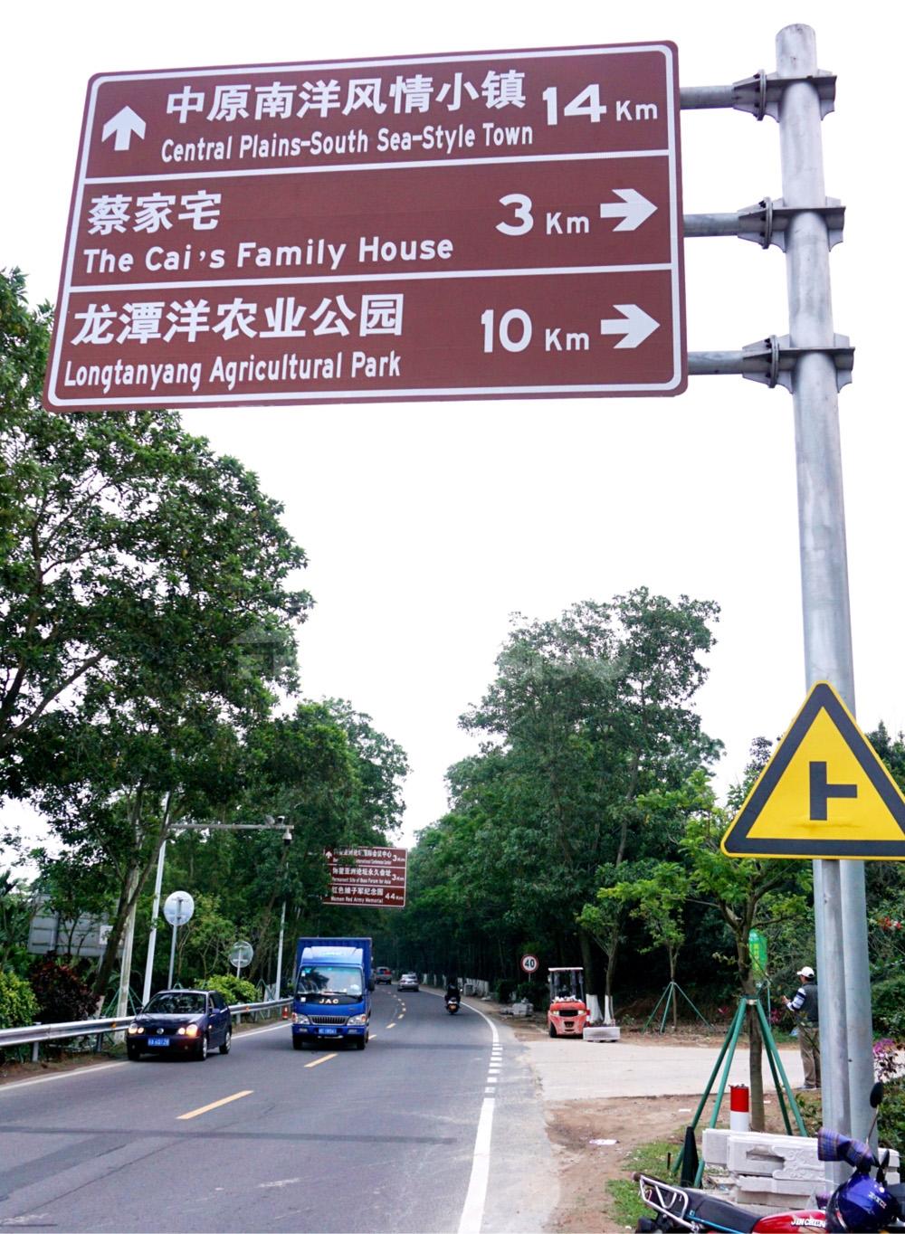 琼海博鳌路旅游牌标准化整改2.jpg