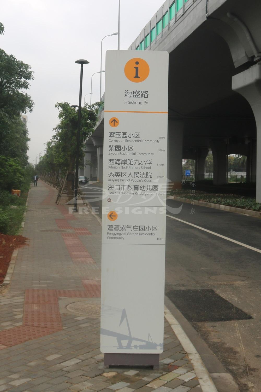 海口市海秀快速路慢行道3.jpg