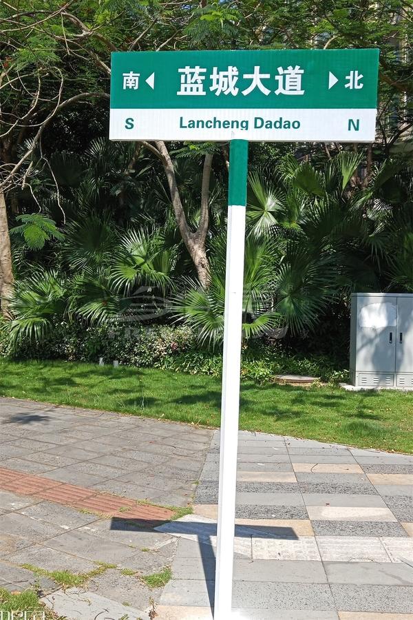 海口全市路名牌标准化整改1.jpg
