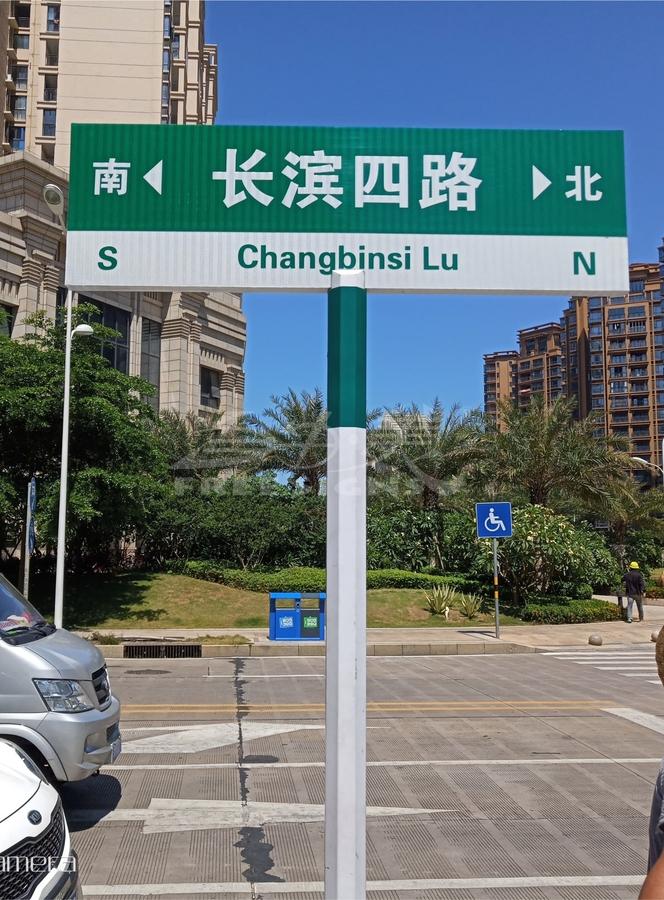 海口全市路名牌標準化整改4.jpg