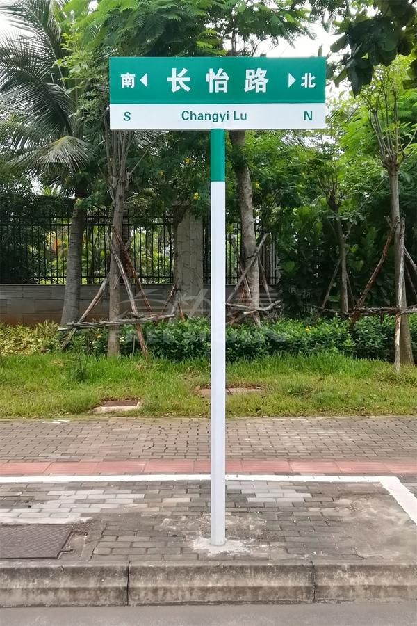 海口全市路名牌標準化整改3.jpg