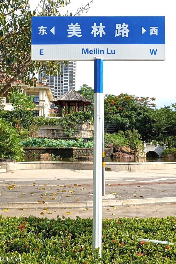 海口全市路名牌標準化整改9.jpg