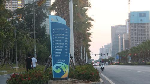 三亚市迎宾大道及海棠湾慢行道