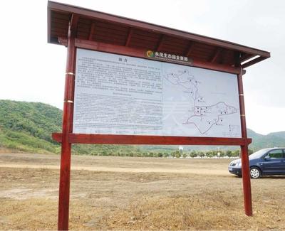 三亚永茂生态园
