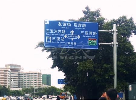 三亞全市交通牌標準化整改1-1.jpg