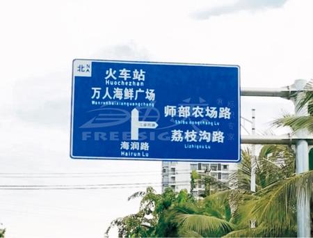 三亞全市交通牌標準化整改3-1.jpg