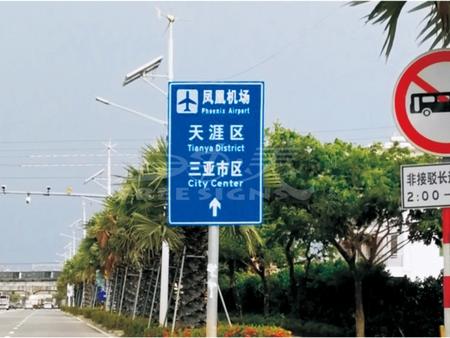 三亞全市交通牌標準化整改2-2.jpg