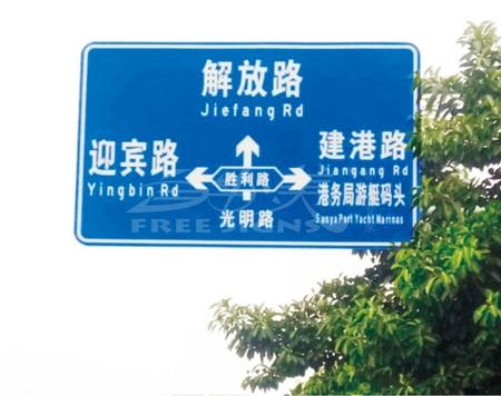 三亞全市交通牌標準化整改5-1.jpg