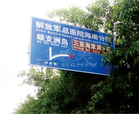 三亞全市交通牌標準化整改8-1.jpg